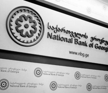 Milli Bankın 7 əməkdaşında Covid-19 təsdiqlənib